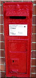 SO4430 : Victorian postbox in a Kilpeck wall, Herefordshire by Jaggery