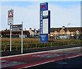 SH9980 : Marina Quay nameboard, Wellington Road, Rhyl by Jaggery