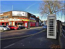 TA0828 : Park Street, Kingston upon Hull by Bernard Sharp
