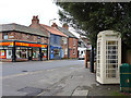 TA1132 : Church Street, Sutton on Hull, Kingston upon Hull by Bernard Sharp