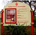 SO8005 : Information board outside Bethel Church Stonehouse by Jaggery