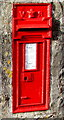 SN1107 : Victorian postbox in a Begelly wall, Pembrokeshire by Jaggery