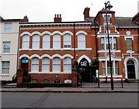 SP0687 : AR Bar & Gallery, Frederick Street, Birmingham by Jaggery