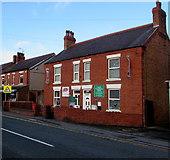 SJ3057 : Castle Veterinary Clinic, High Street, Caergwrle, Flintshire by Jaggery