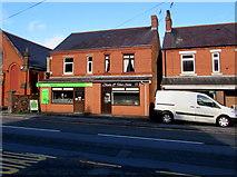 SJ3057 : Studio 18 Hair Salon, Caergwrle, Flintshire by Jaggery