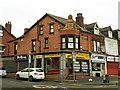 SE3235 : Real Estate, Harehills Lane by Stephen Craven