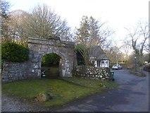 SX7581 : The archway, Manaton Gate by David Smith