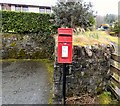 NN2903 : Postbox (G83 84) by Gerald England