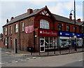 SJ3068 : Bethany Books, Shotton by Jaggery