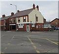 SJ3068 : Daleside vets in Shotton by Jaggery