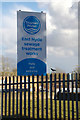 TL1218 : East Hyde Sewage Treatment Works sign by Adrian Cable