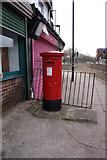 SE5613 : Post box on Market Place, Askern by Ian S