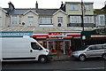 SX8960 : Spar, Torbay Rd by N Chadwick