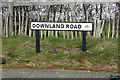 TQ3405 : Downland Road sign by Adrian Cable