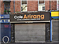 J3373 : Cafe Arirang, Botanic Avenue, Belfast (March 2018) by Albert Bridge