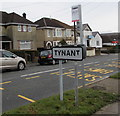 ST0685 : Tynant boundary sign by Jaggery