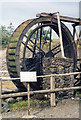 SN7380 : Llywernog Silver-Lead Mine Museum: overshot waterwheel by Martin Bodman