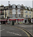 SX8860 : Ladbrokes, Paignton  by Jaggery