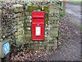 TM4977 : Reydon Cottage Postbox by Adrian Cable
