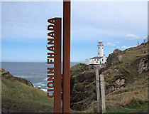 C2347 : Wild Atlantic Way sign, Fanad Head Lighthouse by Rossographer