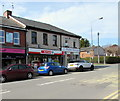 ST3390 : Spar, Station Road, Caerleon by Jaggery