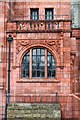 SE2932 : Former Holbeck Public Library - Porch with inscription and decoration by Alan Murray-Rust