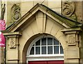 SE2935 : Entrance, former Post Office, Hyde Park by Alan Murray-Rust