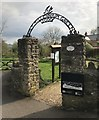 ST8522 : Entrance to Rolt Millennium Green by Jonathan Hutchins
