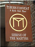 TQ2780 : Tyburn Convent (1) by Anthony O'Neil