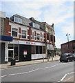 ST1797 : HSBC UK, High Street, Blackwood by Jaggery