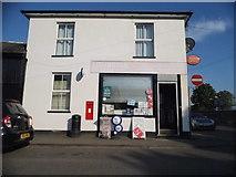 TL3142 : Litlington Post Office by David Howard