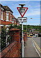 ST1796 : Give Way 50 yds sign alongside Gordon Road, Blackwood by Jaggery