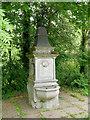 SU4415 : Southampton (Itchen Valley) Diamond Jubilee Drinking Fountain by David Dixon