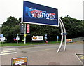 ST8979 : Admedia advertising screen in Leigh Delamere Services Eastbound by Jaggery