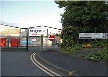 SJ9100 : Screwfix on Stafford Road, Oxley by David Howard