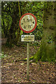 TQ1049 : Width restriction sign by Ian Capper