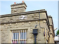 SD4761 : Lancaster station building - cast date by Stephen Craven