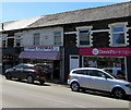 ST2490 : Dave Thomas Family Butchers shop in Pontymister by Jaggery