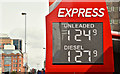 J3373 : Fuel prices sign, Belfast (23 June 2018) by Albert Bridge