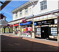 ST1587 : Tailor Made Travel shop in Castle Court Shopping Centre, Caerphilly by Jaggery