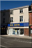 SE3320 : Former Blockbuster video rental shop, Kirkgate by Mark Anderson