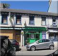 ST3088 : Teppett Walker, Baneswell, Newport by Jaggery