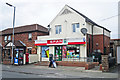 NY4053 : SPAR shop, Lamb Street, Upperby by Rose and Trev Clough