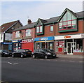 ST1797 : Clinton Cards shop, High Street, Blackwood by Jaggery