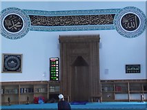 TQ3385 : Prayer Room, Aziziye Mosque, Stoke Newington Road by Robin Sones