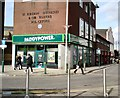 SJ9494 : Paddypower on Clarendon Street by Gerald England