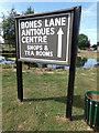 TQ7794 : Bones Lane Antique Centre sign by Geographer