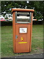 NZ2558 : Royal Mail business box on Chowdene Bank by JThomas