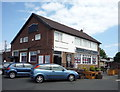 NZ3362 : The Boldon Lad public house by JThomas