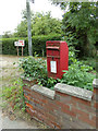 TL9425 : Eight Ash Green Post Office Postbox by Adrian Cable